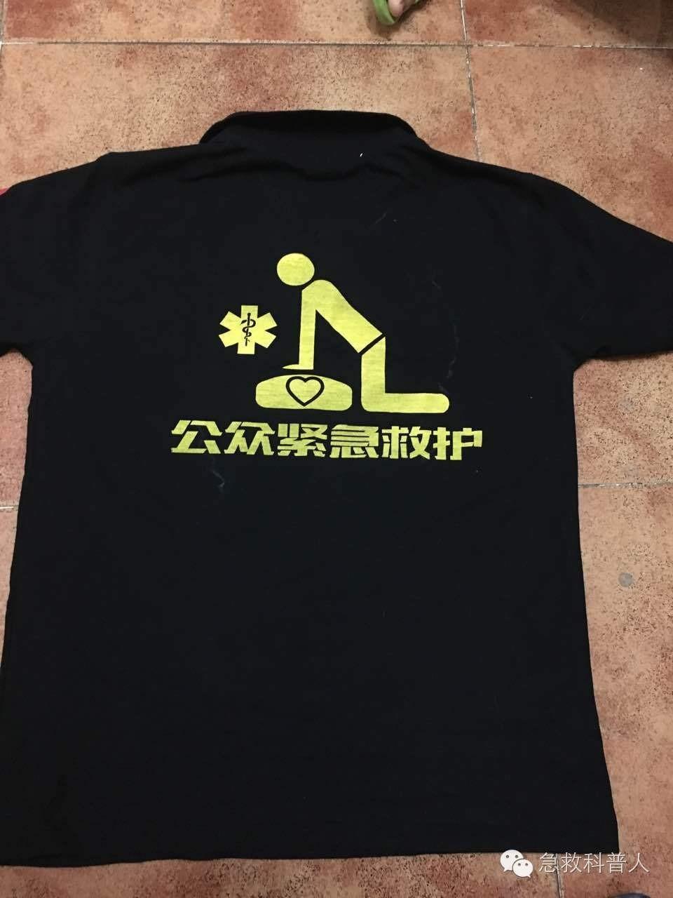 一一最后用中国心胸血管麻醉学会急救与复苏分会-公众紧急救护服务队发给每个队员的感谢信作为本文的结尾。