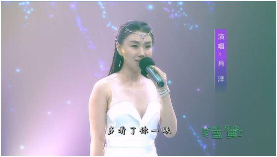 肖洋中秋唯美演唱王菲《传奇》