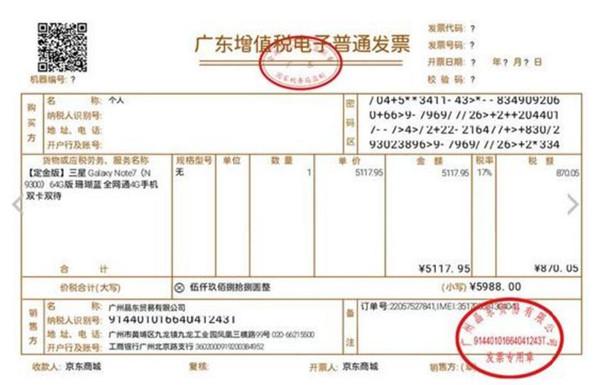 """此前三星宣布,将在全球召回250万部存在电池安全隐患的Note7手机,不过面向中国大陆的三星Note7由于使用了不同的电池,所以不存在安全问题。三星曾在9月14日的召回声明中称:""""我们再次重申,自9月1日起在中国市场发售的Galaxy Note7国行版本,由于采用了不同的电池供应商,而不在此次更换范畴,可放心购买及使用。"""""""