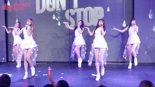 蜜蜂少女队蜂巢训练生 甜美献唱歌曲《Don't stop》