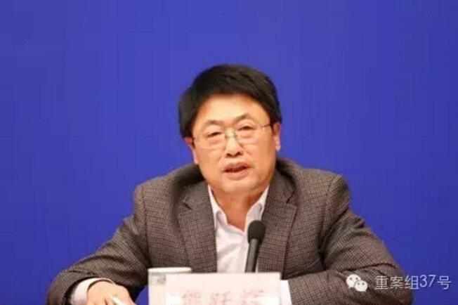 据中纪委驻环保部纪检组网站消息,2015年8月19日,环境保护部科技标准司司长熊跃辉涉嫌严重违纪违法,接受组织调查。
