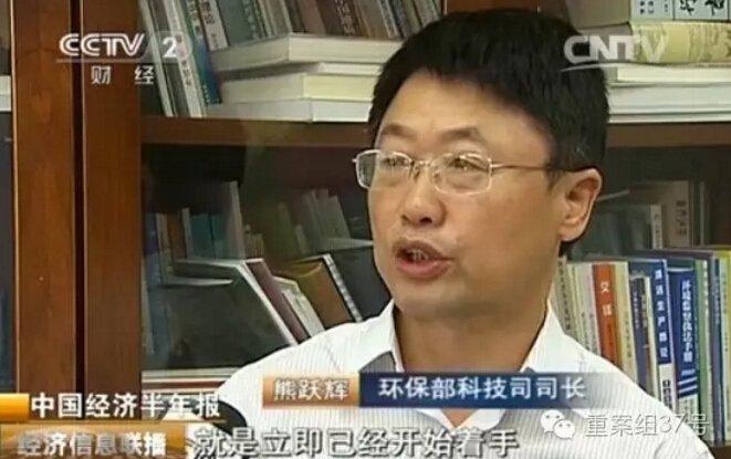 熊跃辉在2007年1月播出的央视《经济半小时》栏目中的发言