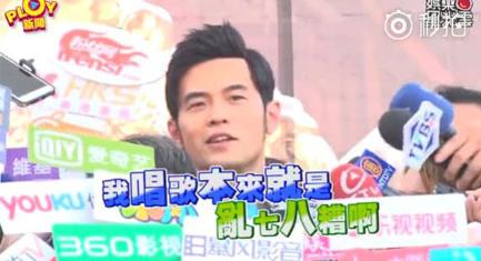 上一期(9月11日播出)的《汉语桥》就祭出了周杰伦的歌曲――《双节棍》。