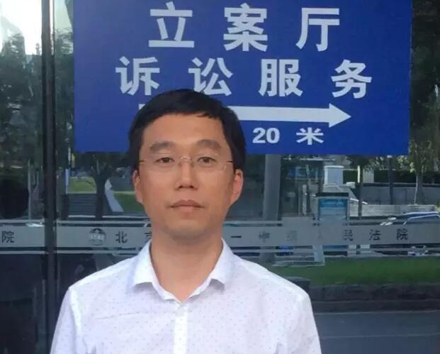 """徐财源状告大发一分pk10证监会行政行为违法一案,北京市第一中级人民法院于2016年2月5日曾下达""""不予立案""""的行政裁定书。"""