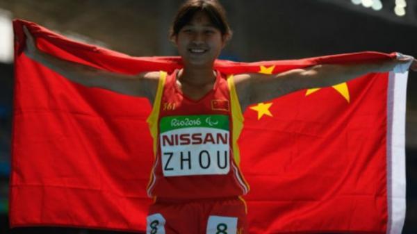 中鼎祚发动周霞在里约残奥会男子T35级200米竞赛中取得金牌