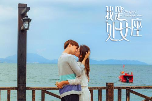 安宰贤与安以轩海边拥吻