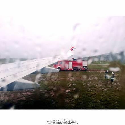 客机冲出跑道