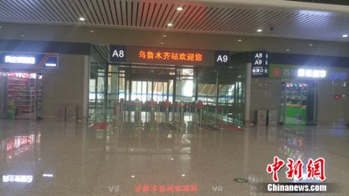 乌鲁木齐站。中新网记者 李金磊 摄
