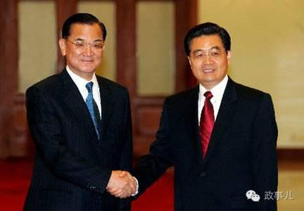 """""""政事儿""""注意到,文选中摘发了胡锦涛与连战这次会谈的主要部分。"""