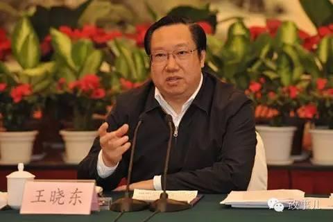 """""""政事儿""""注意到,当天的会议上,王晓东提出了""""十个务必"""",""""与大家共勉""""。"""