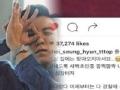 《搜狐视频韩娱播报片花》第一百一十一期 TOP斥中国私生 权志龙小号被黑疑似再恋日本妹