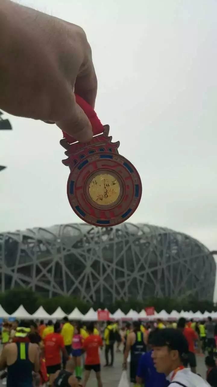 2015年9月20日,我人生的首马-北京马拉松。