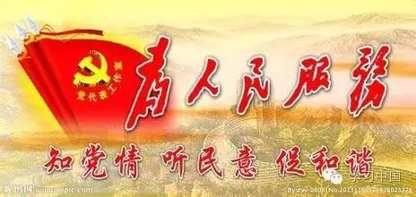 习近平:倡导清清爽爽的同志关系-中青在线
