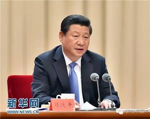 图为:2014年10月8日,中共中央总书记、国家主席、中央军委主席习近平在党的群众路线教育实践活动总结大会上发表重要讲话。