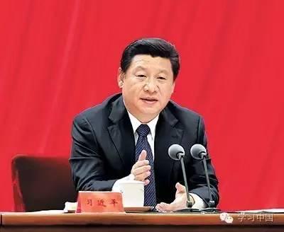 图为:2016年1月13日,中共中央总书记、国家主席、中央军委主席习近平在中国共产党第十八届中央纪律检查委员会第五次全体会议上发表重要讲话。