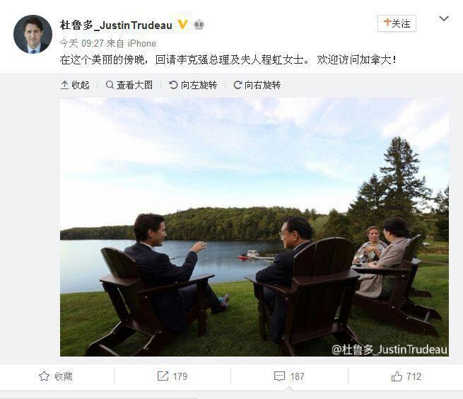李克强出席加拿大总理家宴