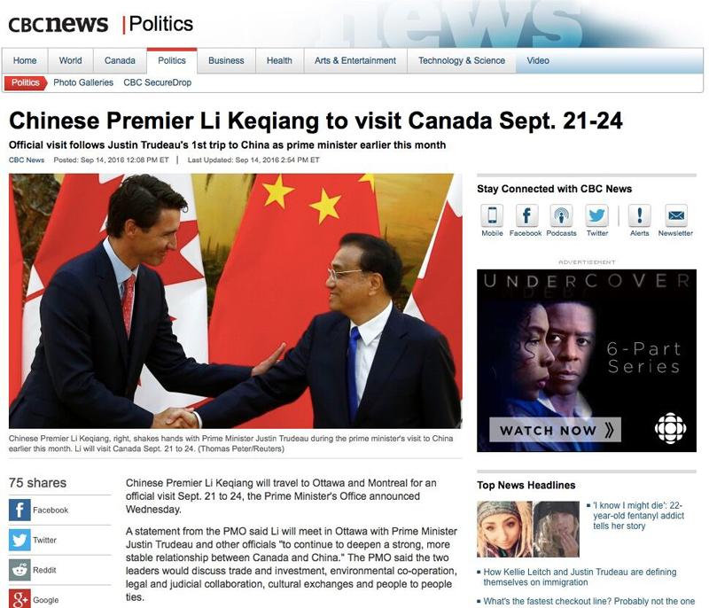 """【加拿大首都挂出五星红旗迎候中国总理】对于李克强就任总理后首次到访,加拿大各界表示高度期待。加首都渥太华提前一天在市中心街道挂出中加两国国旗,迎候中国总理。当地多家媒体称,中加总理一个月内实现互访显示出两国关系的深化。加拿大驻华大使表示,李总理此访""""一定会取得圆满成功""""。"""