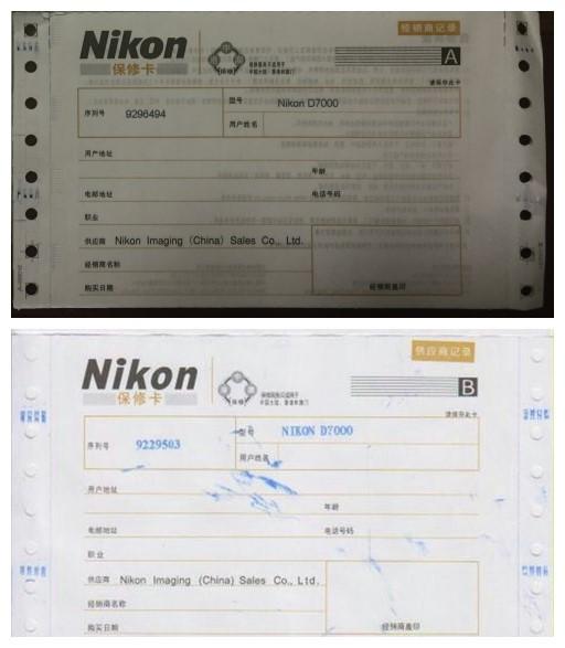(图片说明:上述两张保修卡图片由吴忠萍提供,序列号9229503是被抢的相机保修卡序列号;序列号9296494是公安局闫处长送来的新相机保修卡序列号)