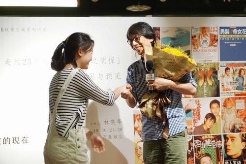 重庆分享会剧迷鲜花