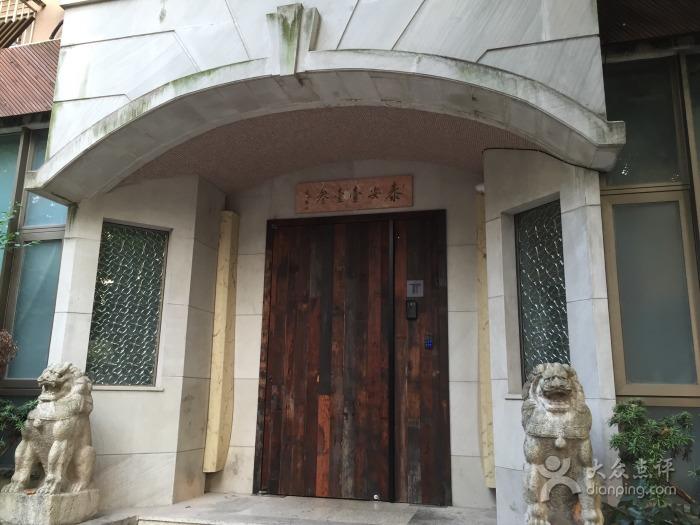 泰安门的大门