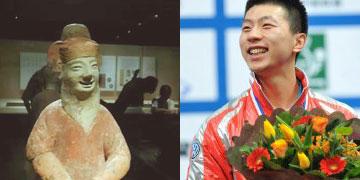 """北京时间9月23日,成都博物馆近日发布的一条微博,引起了网友们的""""猛喷"""":你这是在搞事情!"""