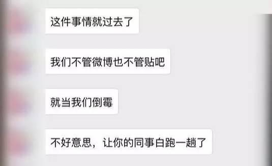 尽管记者一直在努力的和上海这位消费者进行沟通,但是对方电话一直无人接听,我们给他发去微信,也始终没有得到同意接受采访的回复。