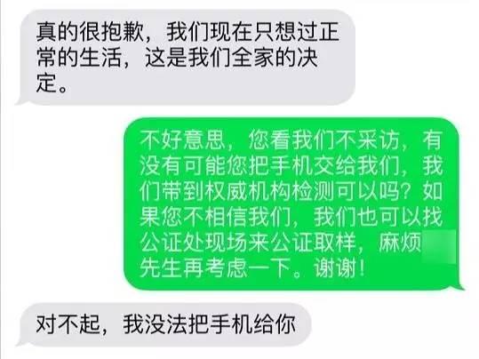 9月22日上午,《消费主张》记者看到了一篇来自人民网的报道,报道称第二位手机爆炸的消费者的手机也已被三星带走。