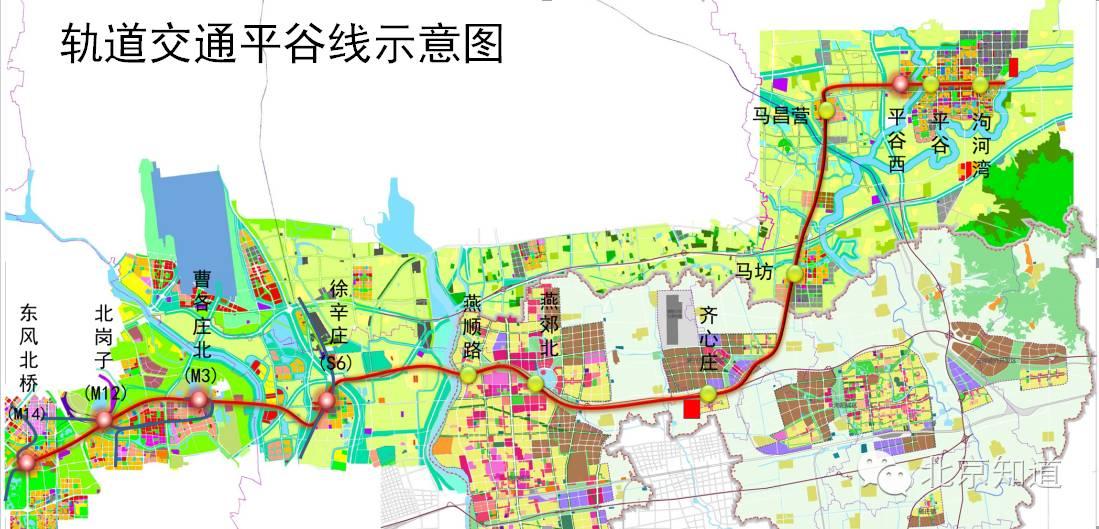 北京地铁平谷线燕郊设两站确认 途经朝阳通州三河图片