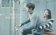 陈瑶 马可:我们的爱情正青春