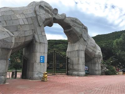 8月25日,八达岭野生动物园经整顿后重新开业。