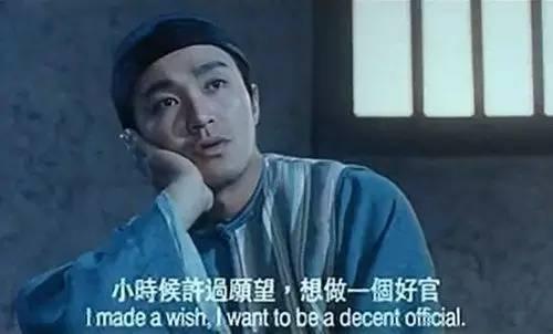 一个公诉科科长的权力www.blog.sina.com.cn/u/6028743481《中国新闻周刊》记者|周群峰