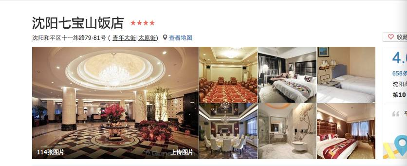 """鸿祥实业在丹东属于规模靠前、颇具实力的企业。马晓红也被人称为""""丹东女首富""""。"""