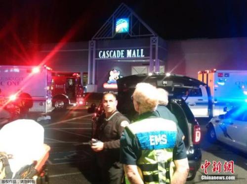 当地媒体援引警方消息说,当地时间23日晚约7时30分,美国华盛顿州伯灵顿一家购物中心突发枪击案。当警方赶来时,凶手已经逃离。警方随后对凶手展开追捕。