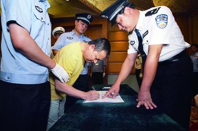 犯罪嫌疑人黄海勇在逮捕证上签字