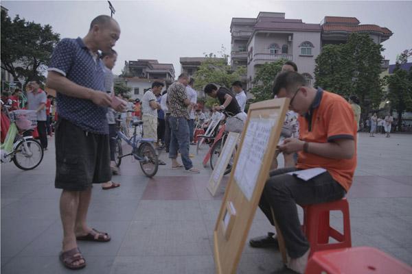 东莞厚街镇招工。