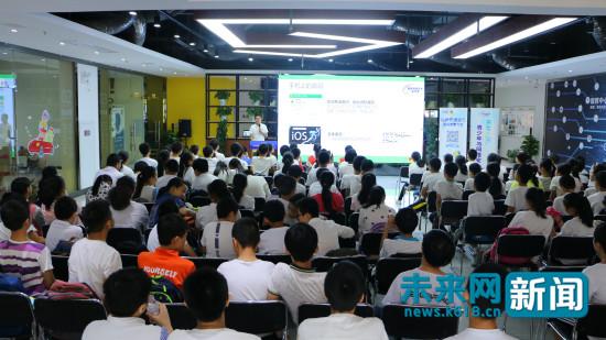 9月24日,在武汉市青少年宫,一场网络安全知识讲座吸引青少年。未来网记者 吴意茹 摄