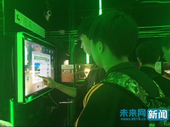 9月24日,在网络安全宣传车内,青少年在体验奇未安全桌面。未来网记者 杨佩颖 摄