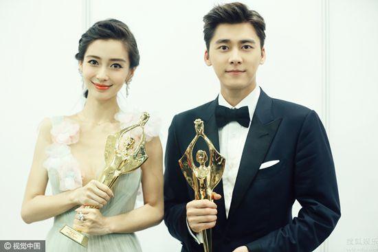 李易峰和Angelababy获得最佳男女配角