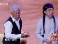 《跨界喜剧王片花》第四期 李菁女装哭喊变怨妇 被嫌辣眼比丑白凯南