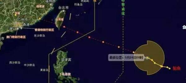 """受台风""""鲇鱼""""响,预计从26日夜间开始,台湾以东洋面、巴士海峡、台湾沿海、南海东北部、广东东部沿海、福建沿海、浙江南部沿海以及东海南部的风力,将逐渐加大到7-10级,部分海域可达11-12级。此外,台湾、福建、广东、江西、浙江等地还将迎来强降雨。"""