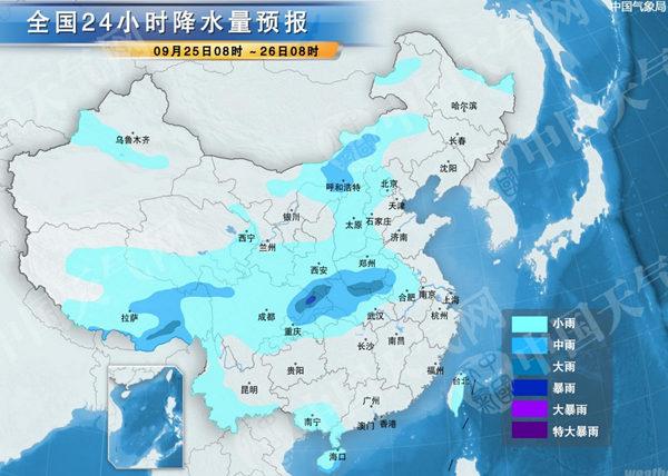 24小时降雨预告图