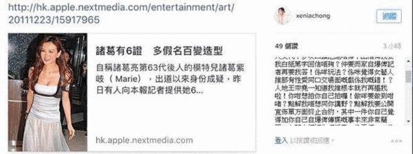 超逼黄色电影_香港女星庄端儿被逼拍摄性爱电影 决定与公司决裂