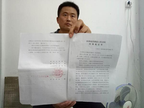 乔志强拿着固镇县法院答应固镇县查看院撤诉的判决书称,他已再次上诉。 本文图像均为 磅礴新闻记者 段彦超 图
