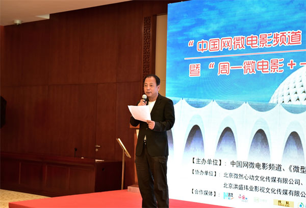 """中国国际广播电台CRI,中国国际网络电视台CIBN主任播音员,全国播音员主持人资格考试总教官王浩瑜朗诵""""周一微电影+一周剧小说""""之《暖雪》"""