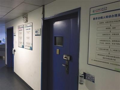 雷军逃脱的408号病房。新京报记者 袁静伟 摄