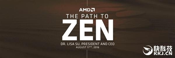 下一代MacBook Pro处理器曝光:要用AMD Zen