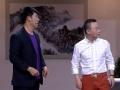 《欢乐饭米粒儿第一季片花》孙涛与邵峰互黑提不下来 孙浩大秀方言被误解