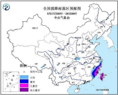 中国气象台官网