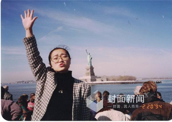 1994年2月20日 夏宗伟在美国纽约。