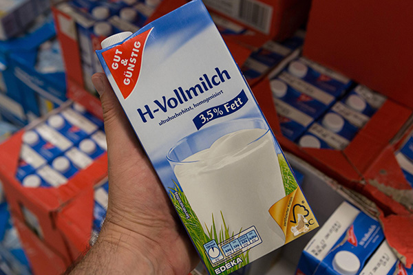 Hochwald(好沃德)开办于1932年,是一家面向全世界供给高品质奶成品的公司。